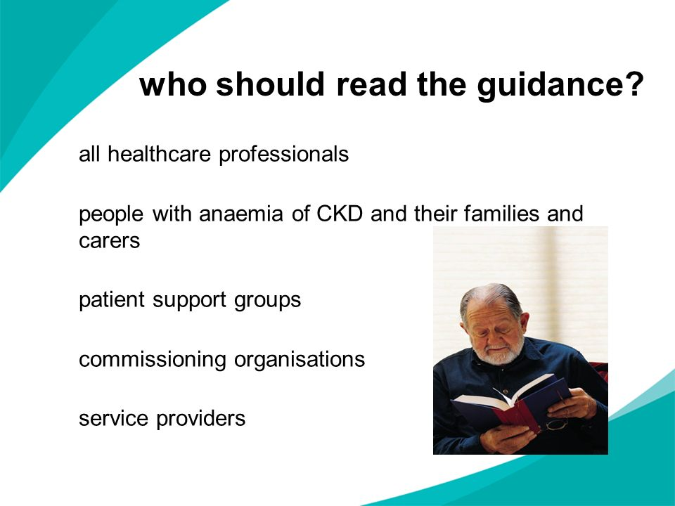 who should read the guidance
