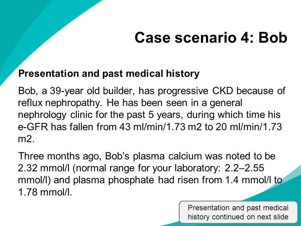 Presentation and past medical history continued on next slide