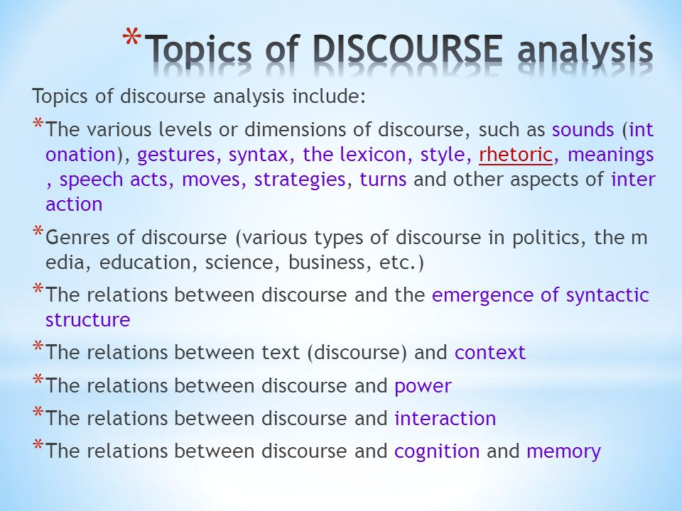 relationship between pragmatics and discourse analysis of political speeches