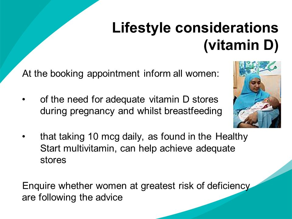Lifestyle considerations (vitamin D)