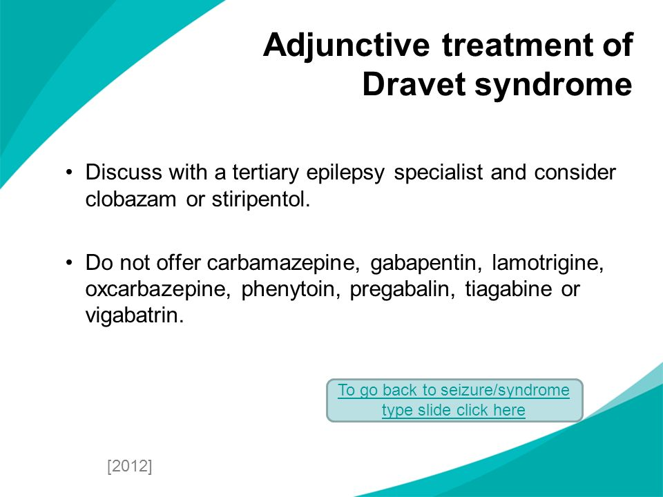 Adjunctive treatment of Dravet syndrome