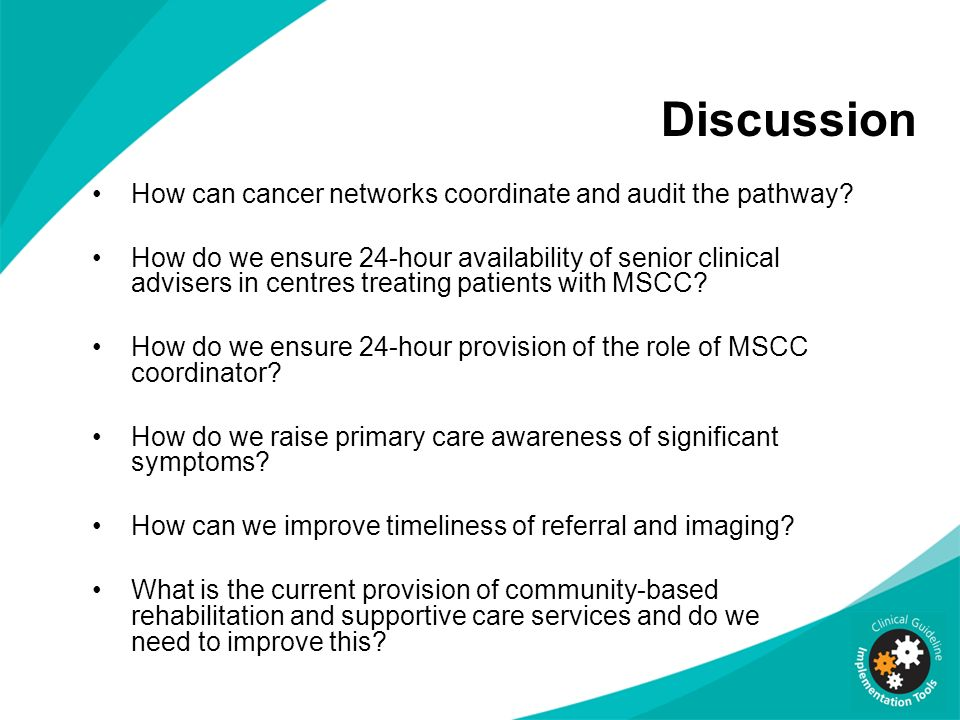Discussion How can cancer networks coordinate and audit the pathway
