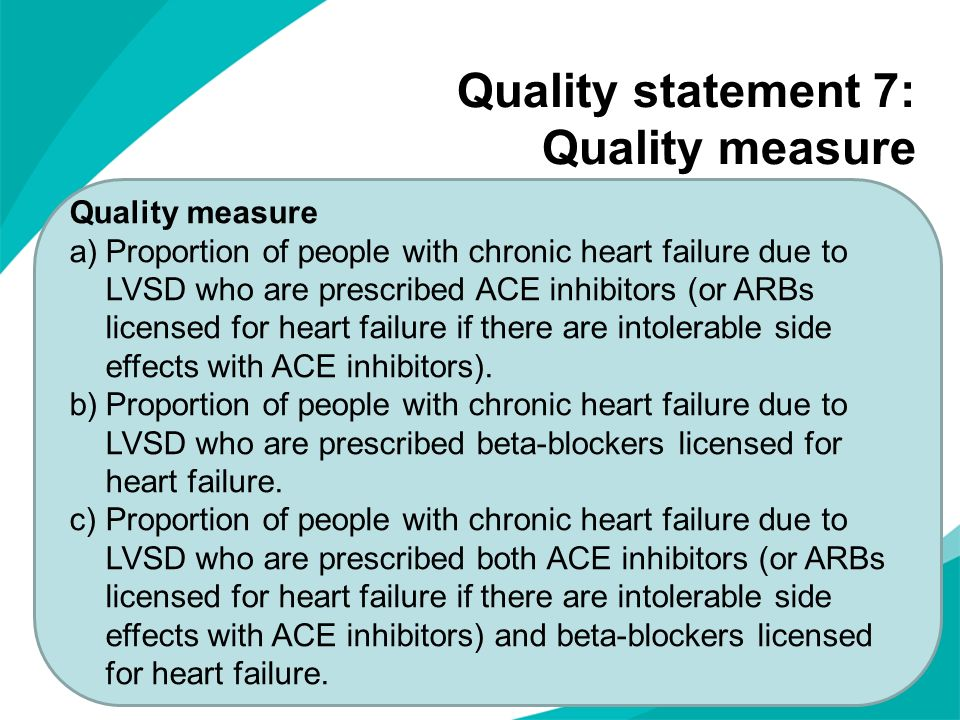 Quality statement 7: Quality measure