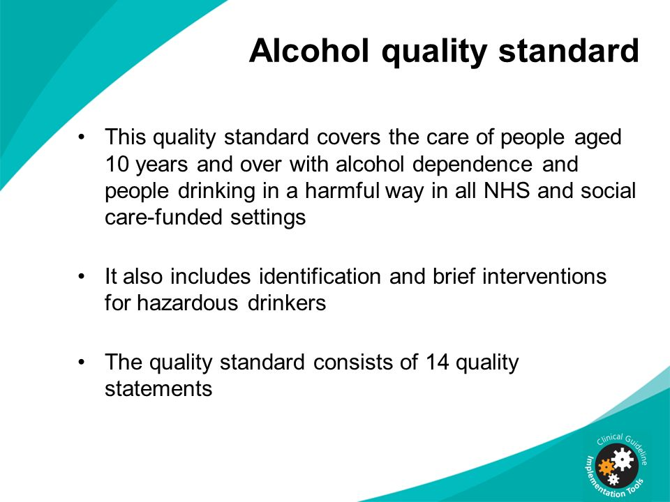Alcohol quality standard