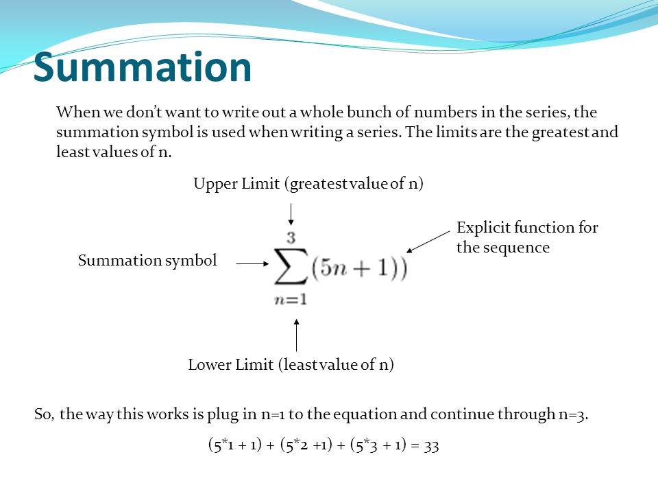 how to write a summation