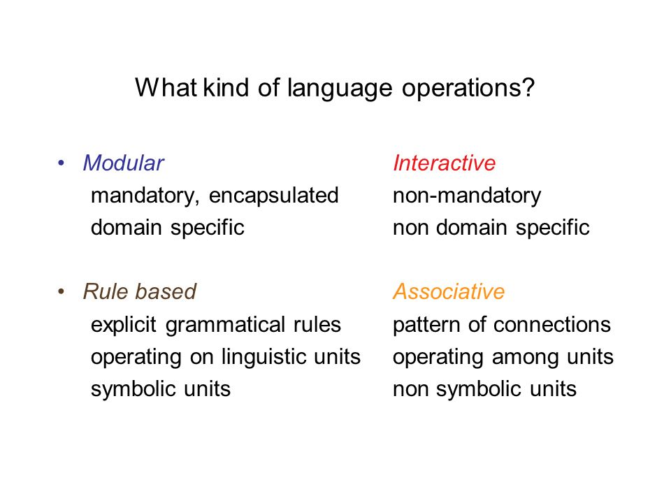 What kind of language operations