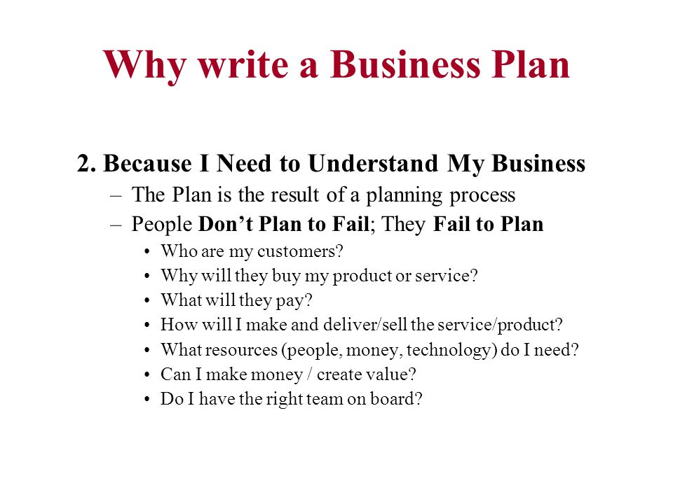 Why A Business Plan