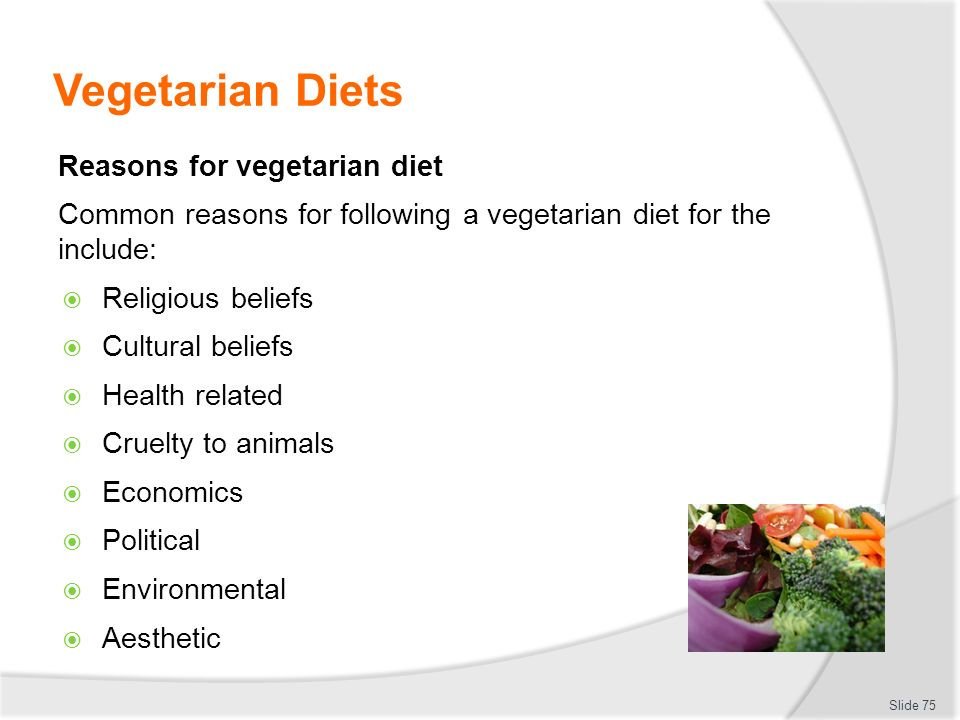 the various arguments against vegetarianism Consider a different situation suppose that instead of  moral arguments for vegetarianism could be undercut by technology what  against the prevention sf the .