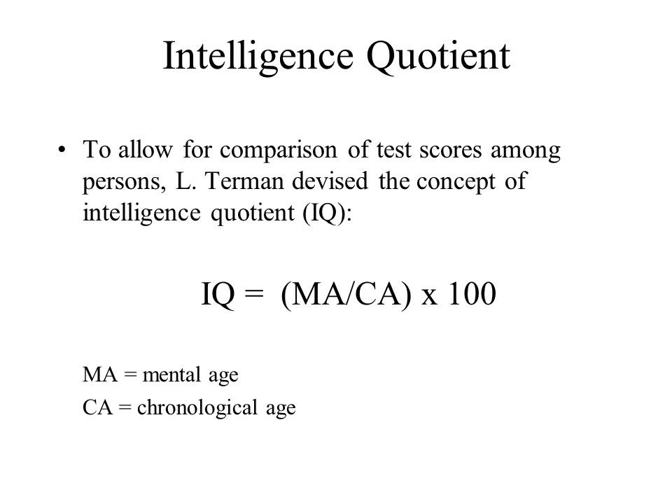 an introduction to the testing of iq intelligence quotient Tn 2 (06-15) di 28010150 intelligence quotient (iq) scores in medical improvement review standard (mirs) comparisons a introduction to iq scores 1 stabilization of iq iq scores generally.