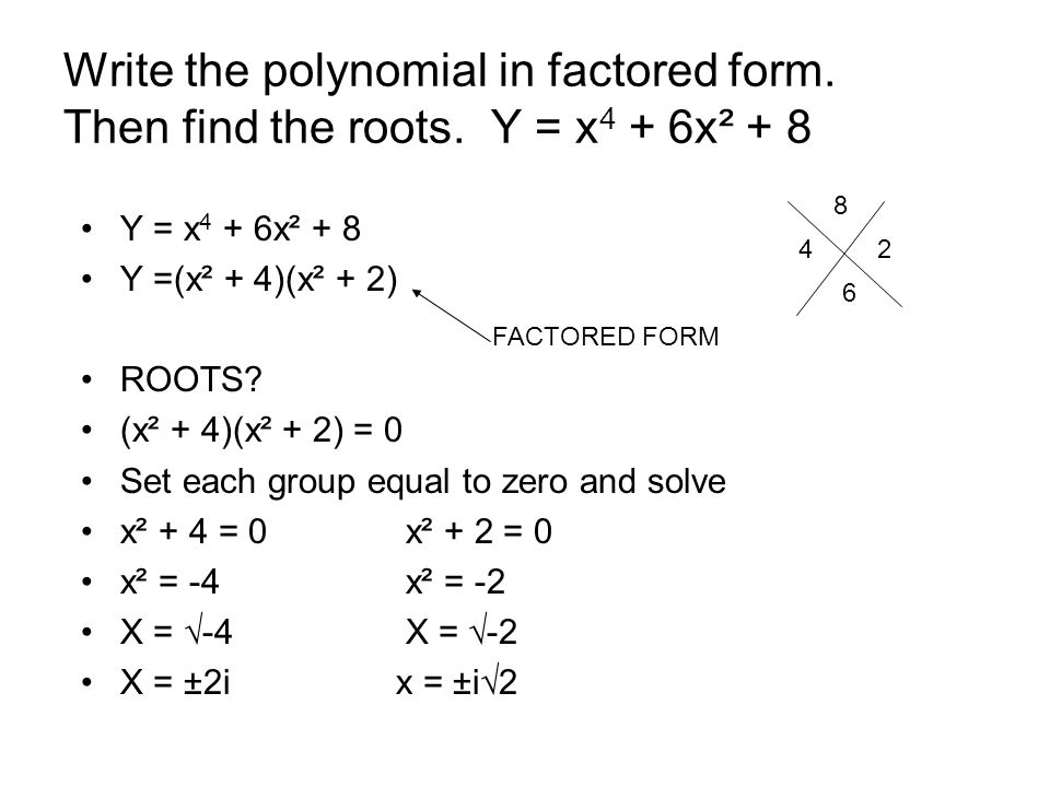 6.2 Polynomials and Linear Functions - ppt download
