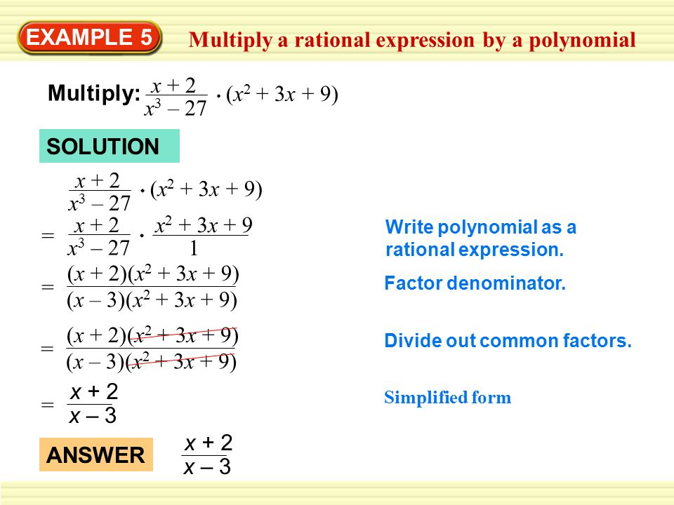 Simplify a rational expression - ppt video online download