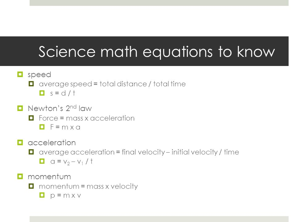 Science math equations to know