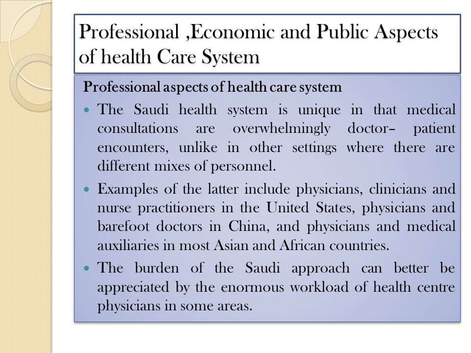 negative aspects of us health care system Essentials of the us health care system ed 3 chapters 1-6 learn who are the major players in the us health services system and spiritual aspects of health.