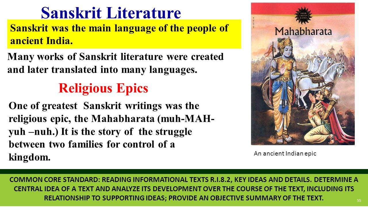 By Mr Zindman Common Core Standard Reading Informational Texts - Ancient indian literature