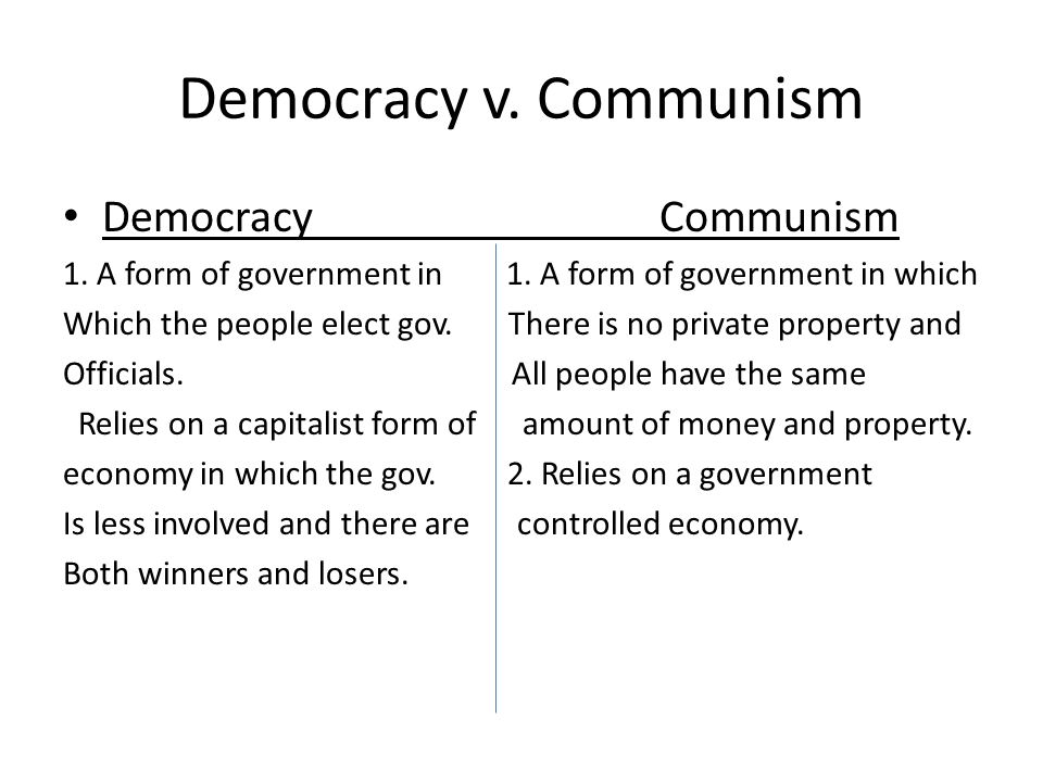 an introduction to the benefits of communism Communism is a form of government that was originally advocated for by karl  marx and friedrich engels it has the goal of equalizing a society so that every.