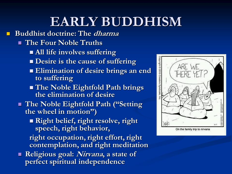 an introduction to the buddhist noble truths of suffering 1 26-2-2018 an introduction to the four noble truths, buddha's unique approach to the problem of suffering, and how it can be solved what are the four noble truths.