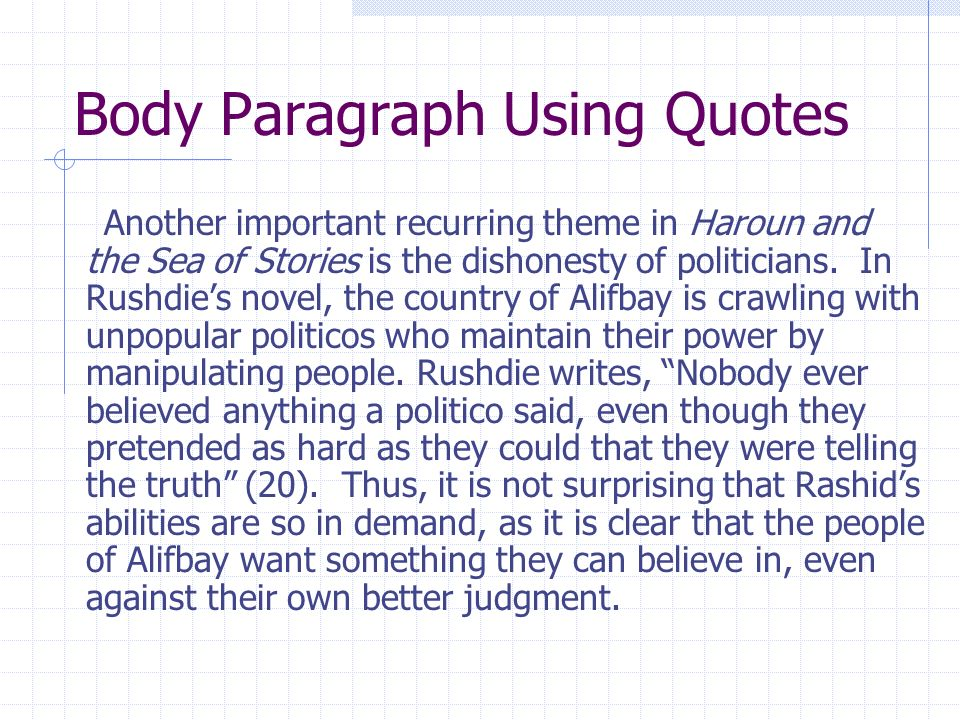 Using quotations in essays powerpoint viewer