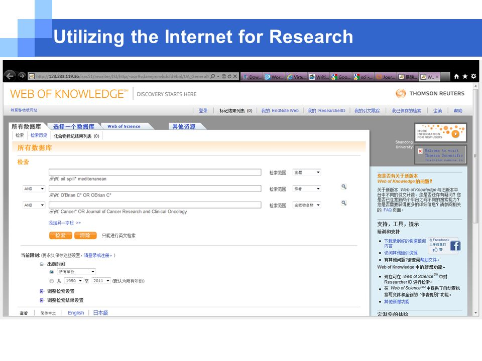 utilizing online sources for research Unit 1 : web research guide library vs the internet return to: doing research on the web we live in the information age, where access to many wonderful.