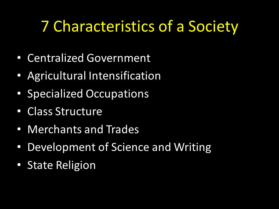 feature of a just society essay An essay is a formal piece of writing focusing on a topic history essays primarily on past events and make a judgement based on the topic or question you are responding to.