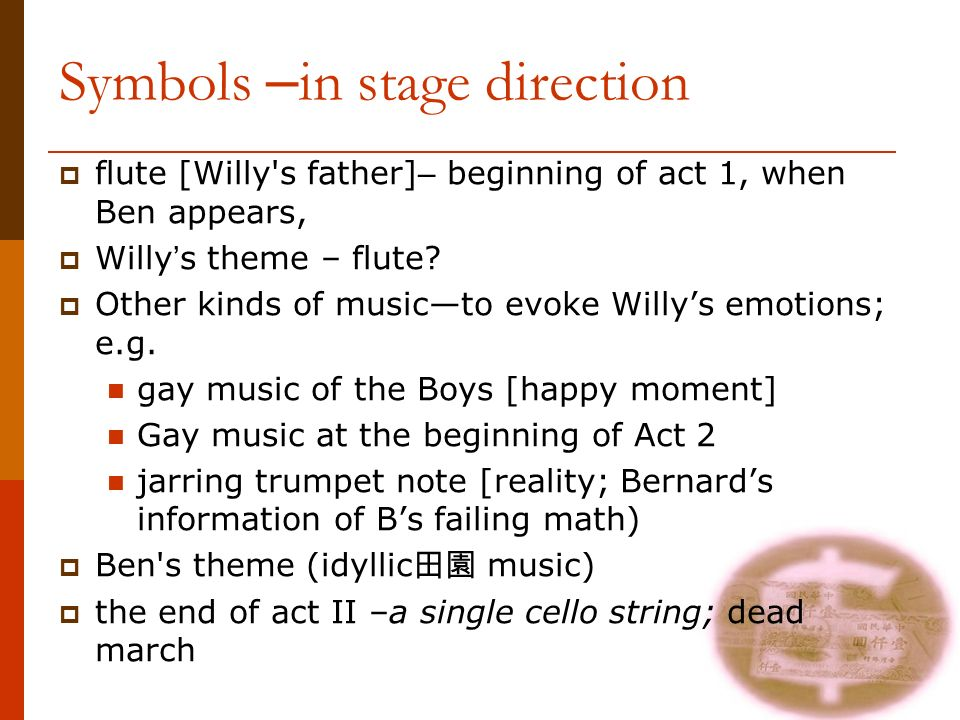 act ii dream self deception and capitalist reality ppt 25 symbols in stage direction