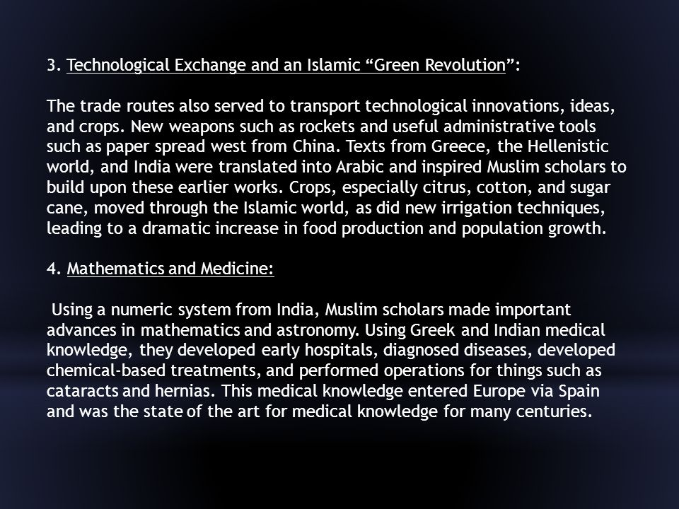 3. Technological Exchange and an Islamic Green Revolution :