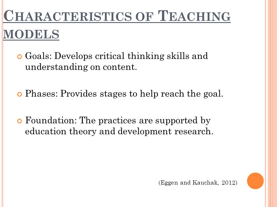 8 characteristics of critical thinking Surface learning characteristics : • students aim to recall basic  learning to  teach in he essential ingredient for 'deep learning': critical thinking  page 8.