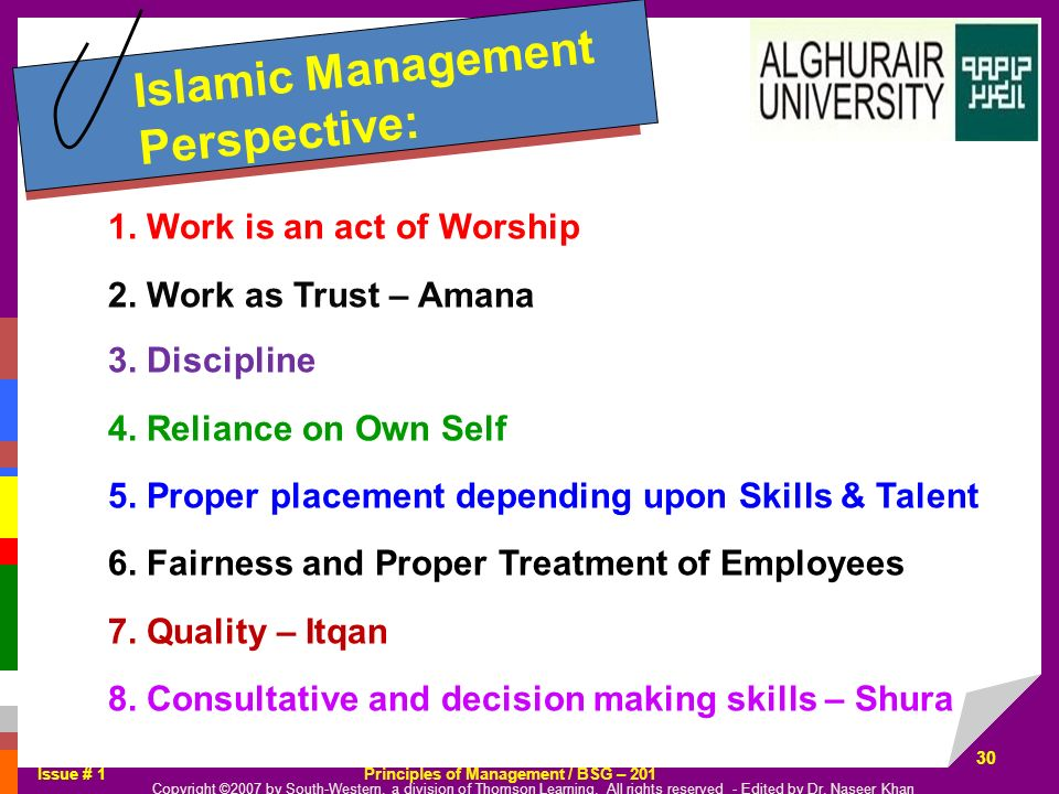 Islamic Management Perspective: