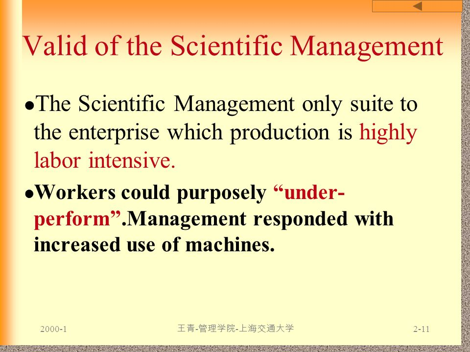 Valid of the Scientific Management