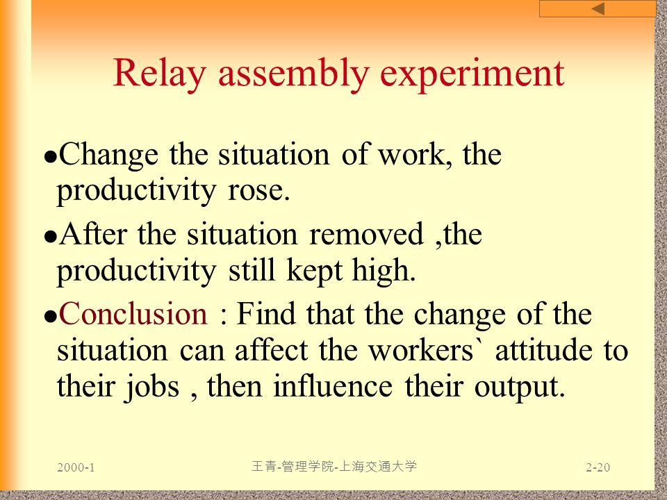 Relay assembly experiment