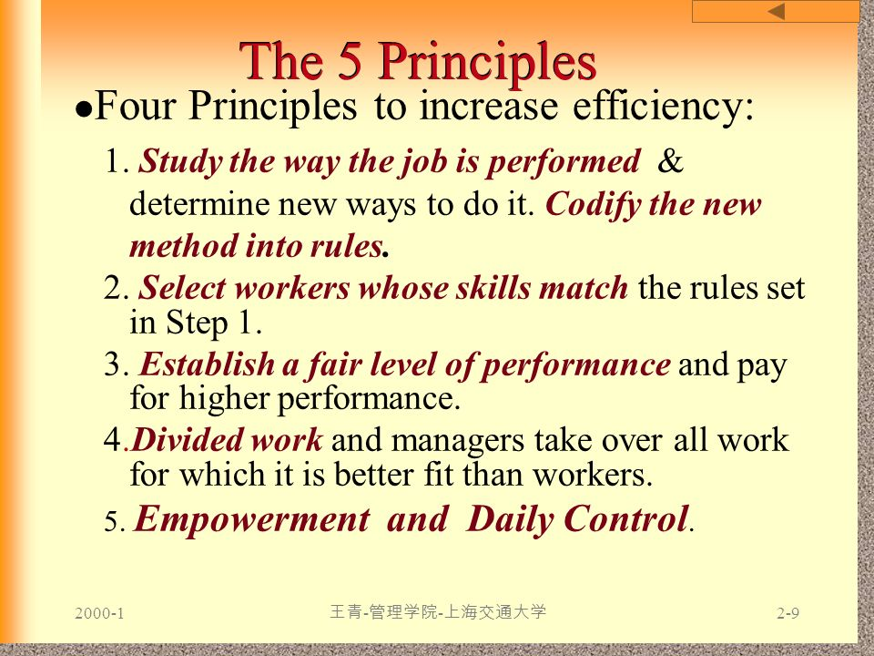 The 5 Principles Four Principles to increase efficiency: