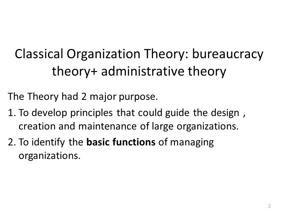 bureaucracy a theory introduced by max Learn more about max weber and his theory of bureaucracy: characteristics, hierarchy system, advantages and disadvantages find useful information on this page.