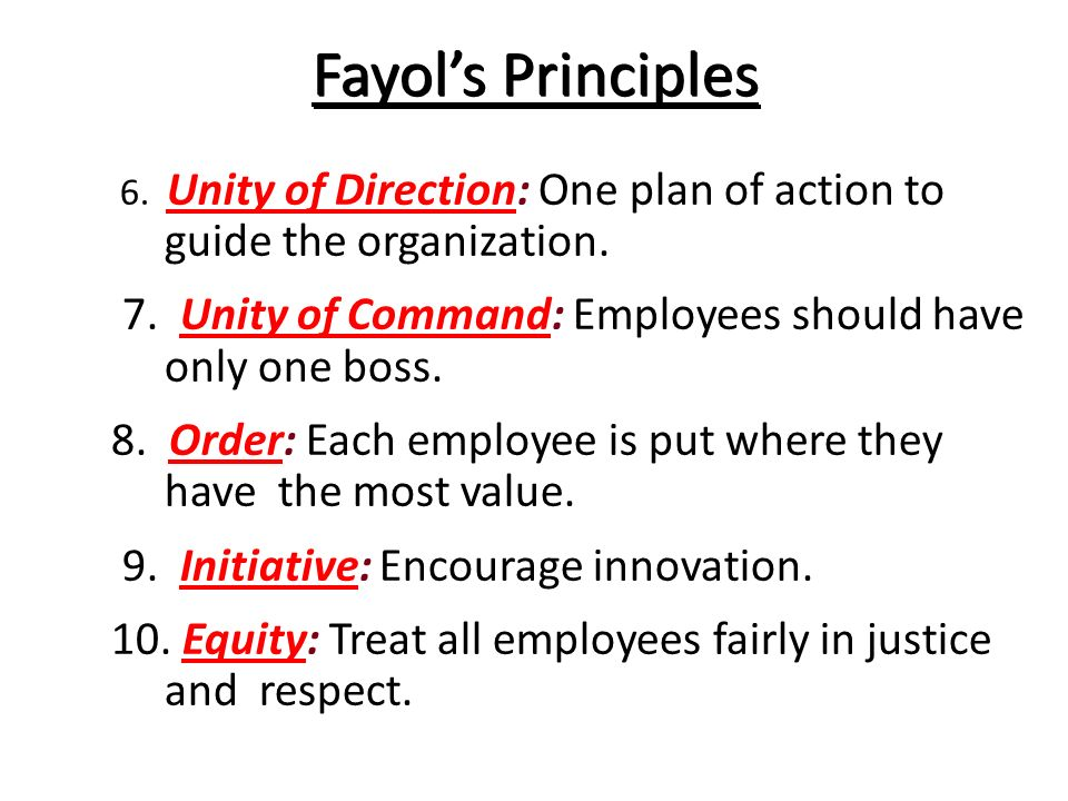 Principle of one boss