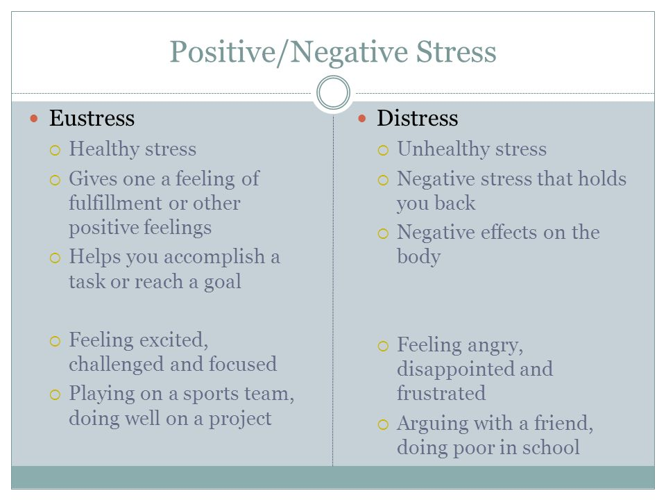 negative and positive effects of stress The stress cycles when people talk about being stressed out, it's usually because they are caught in the negative stress cycle there are important similarities between the negative stress cycle and the vicious cycle of perfectionism - mainly setting unrealistic goals.