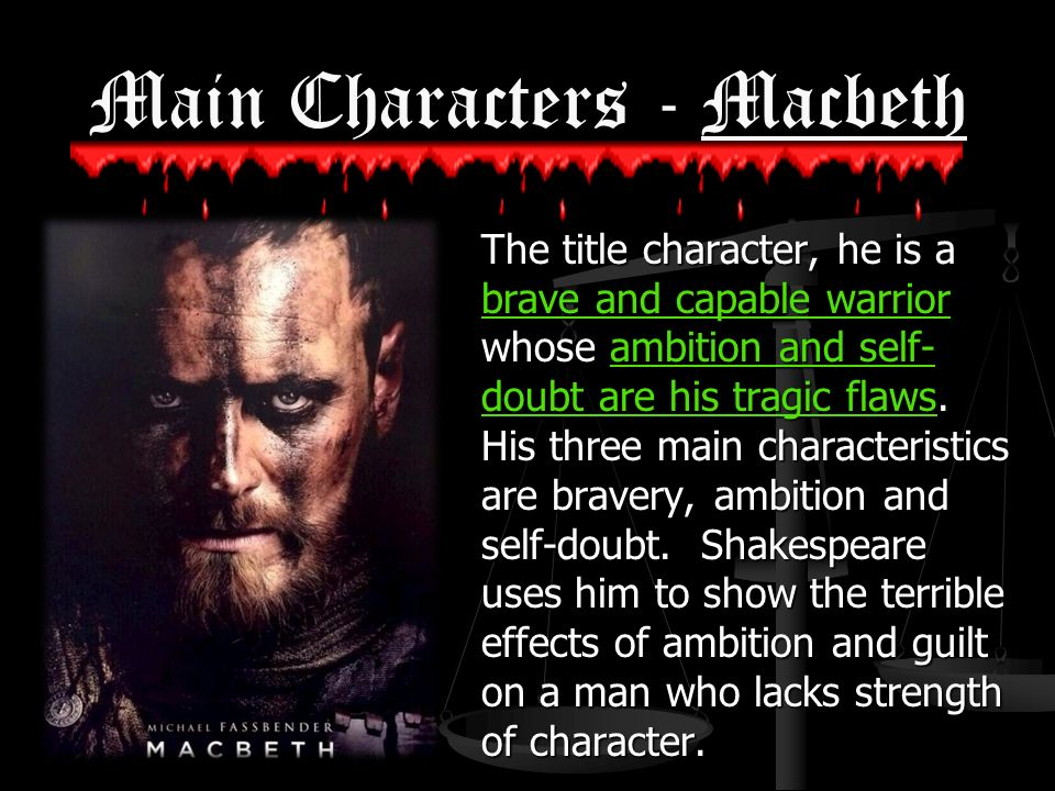 effects of guilt in macbeth Why – the effect on the reader macbeth feels great guilt about murdering duncan and realises he is never going to get rid of these feelings act 2 scene 2.