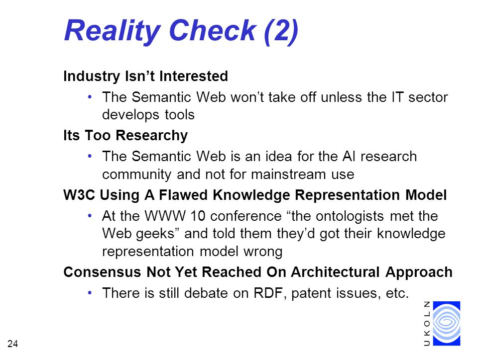 Reality Check (2) Industry Isn't Interested
