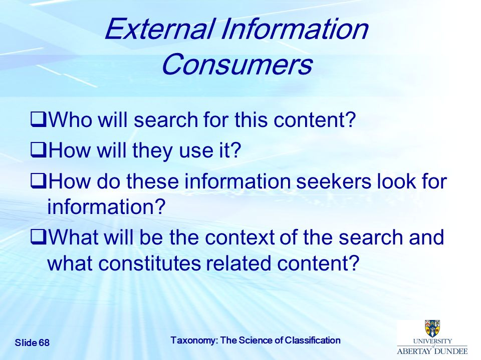External Information Consumers