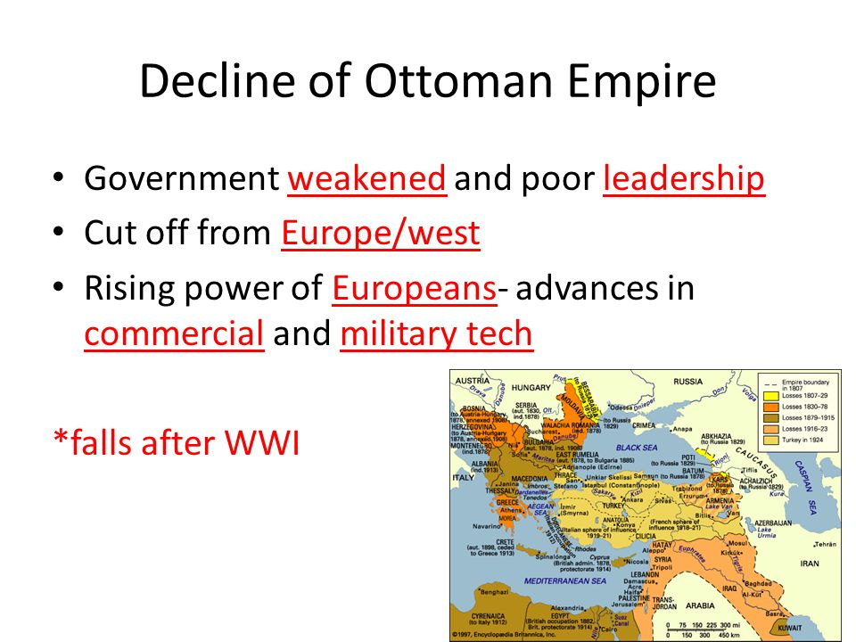 the rise of the ottoman empire The ottoman empire was an empire inspired and sustained by islam.