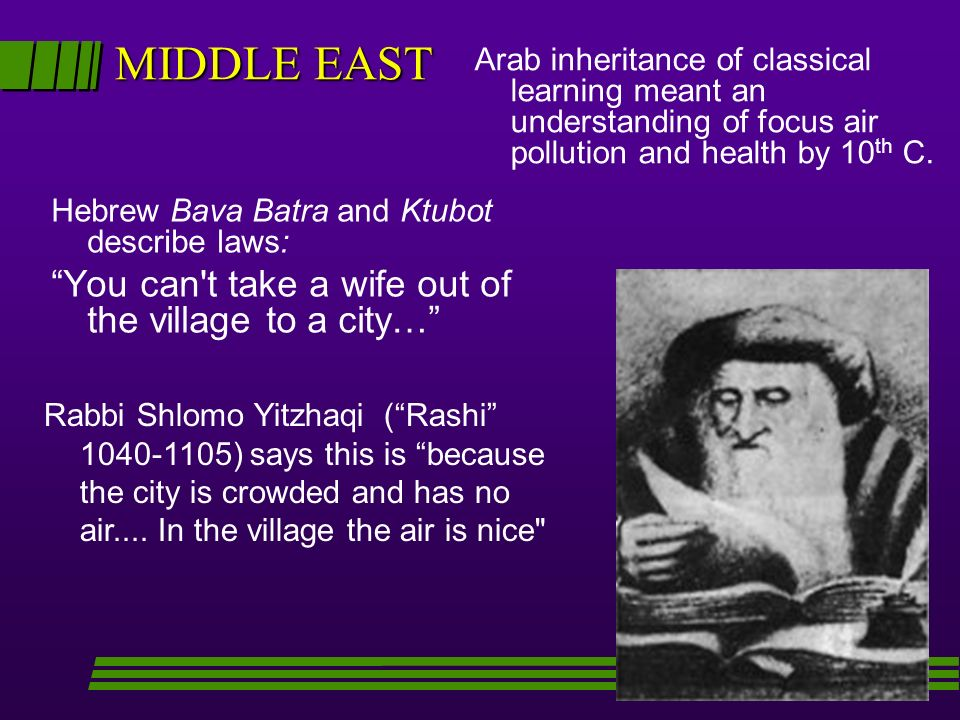 MIDDLE EAST You can t take a wife out of the village to a city…