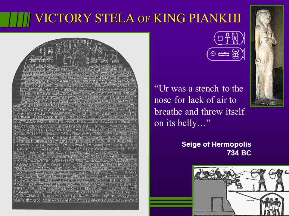 VICTORY STELA OF KING PIANKHI