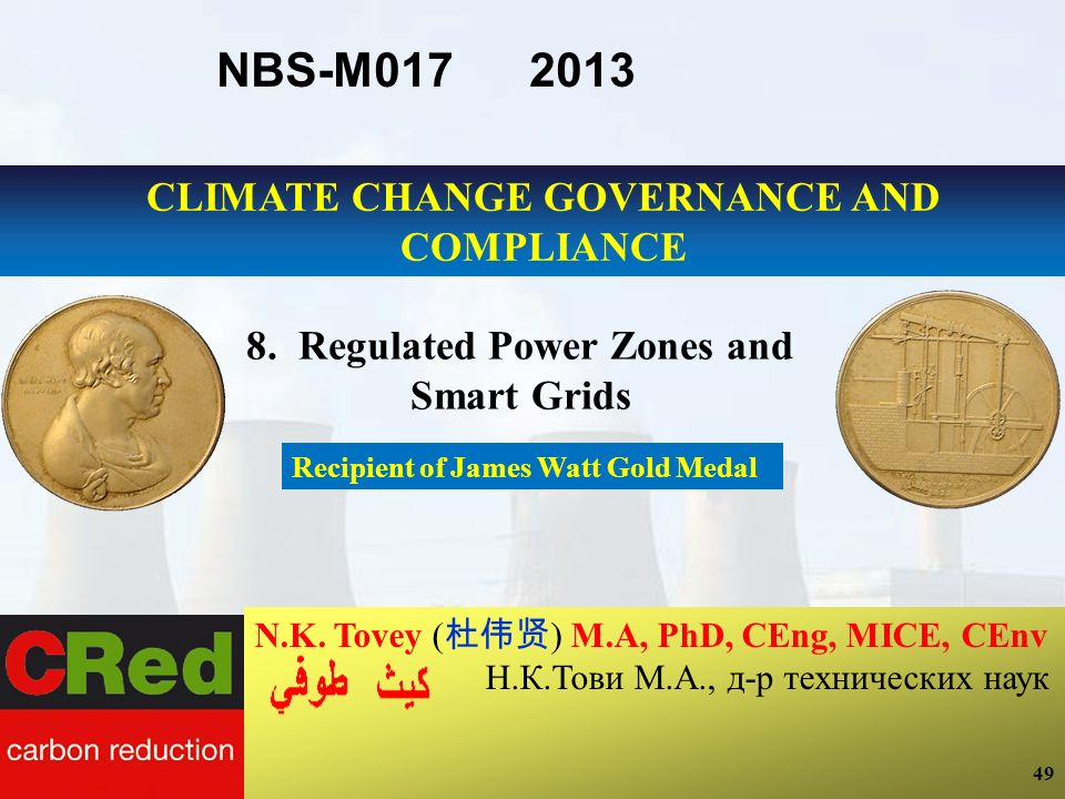 NBS-M017 2013 CLIMATE CHANGE GOVERNANCE AND COMPLIANCE