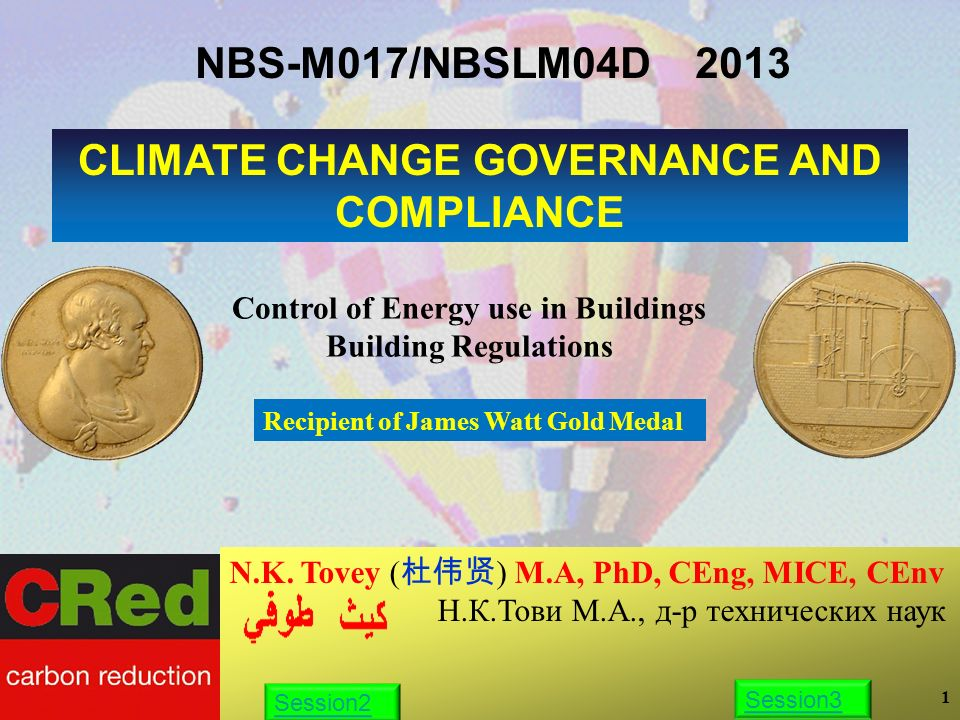 CLIMATE CHANGE GOVERNANCE AND COMPLIANCE