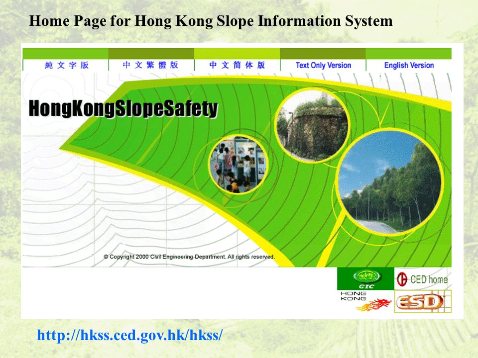 Home Page for Hong Kong Slope Information System