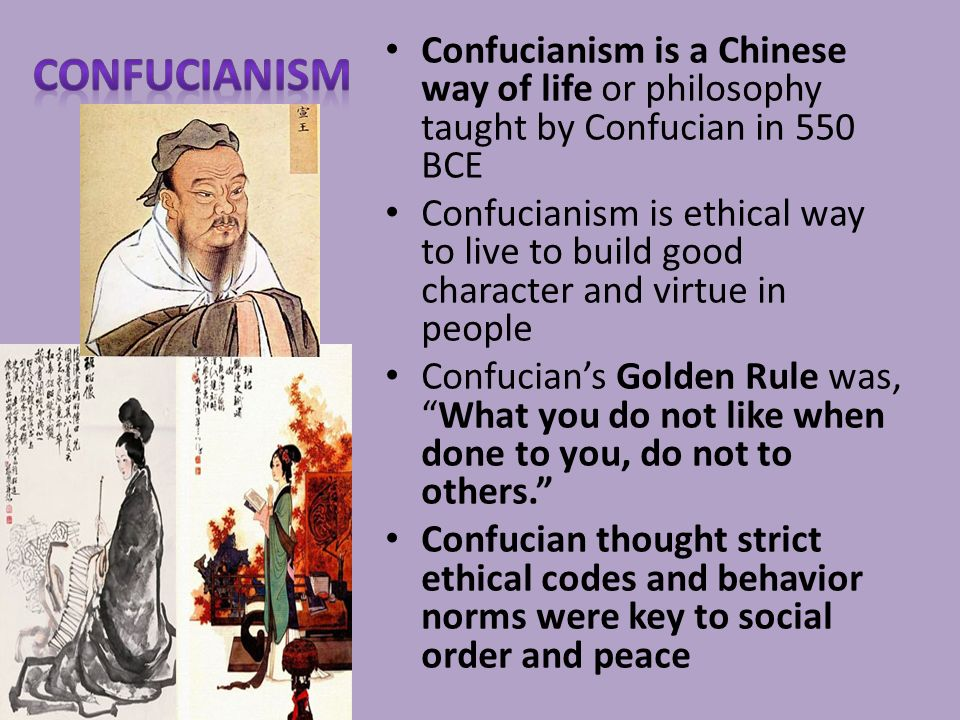 an introduction to the analysis of confusianism With historical analysis, extensive research  more of an introduction to confucianism may be necessary for a full understanding of what sun is up to.