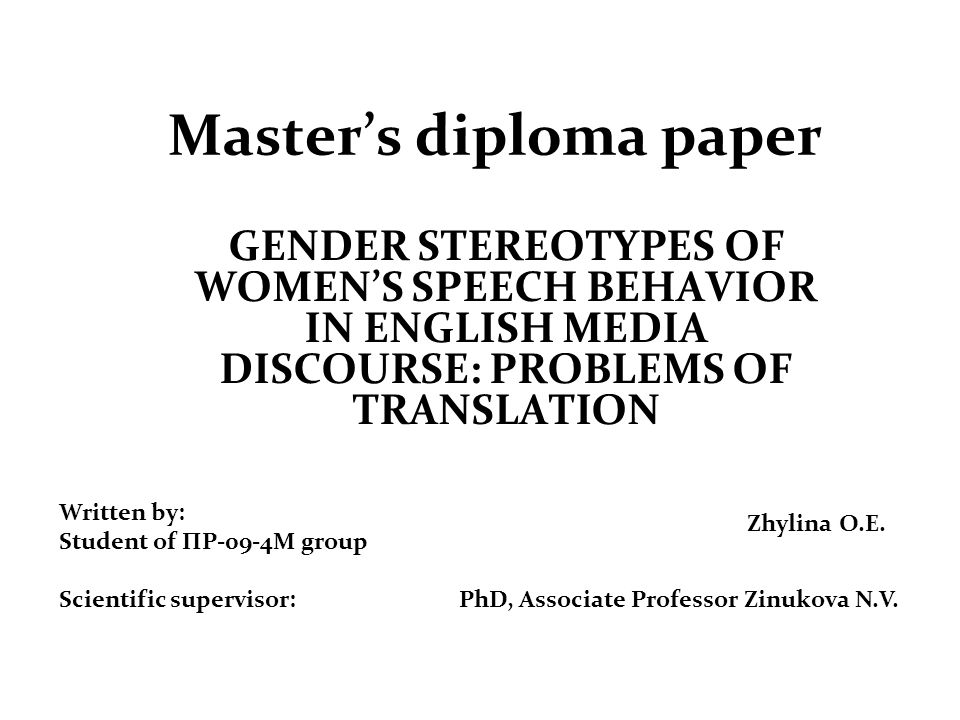 gender stereotype research paper Read this essay on gender stereotypes come browse our large digital warehouse of free sample essays get the knowledge you need in order to pass your classes and more.