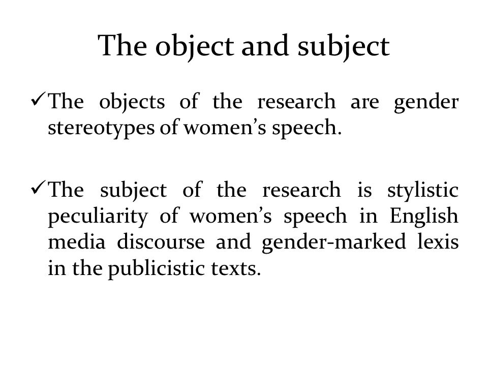 gender research paper Free essays from bartleby | gender and sexuality males and females are classed differently from the moment they are pronounced boy or girl gender determines.