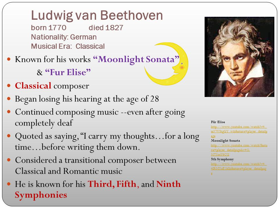 beethoven romanticism essay What was beethoven's influence on the romantic movement in music from 1810 – 1910 romanticism is one of the most historical events of all time unlike most of what gets called history, romanism is not like a war or a piece of technology or even a political event romanism was the birth of a new .