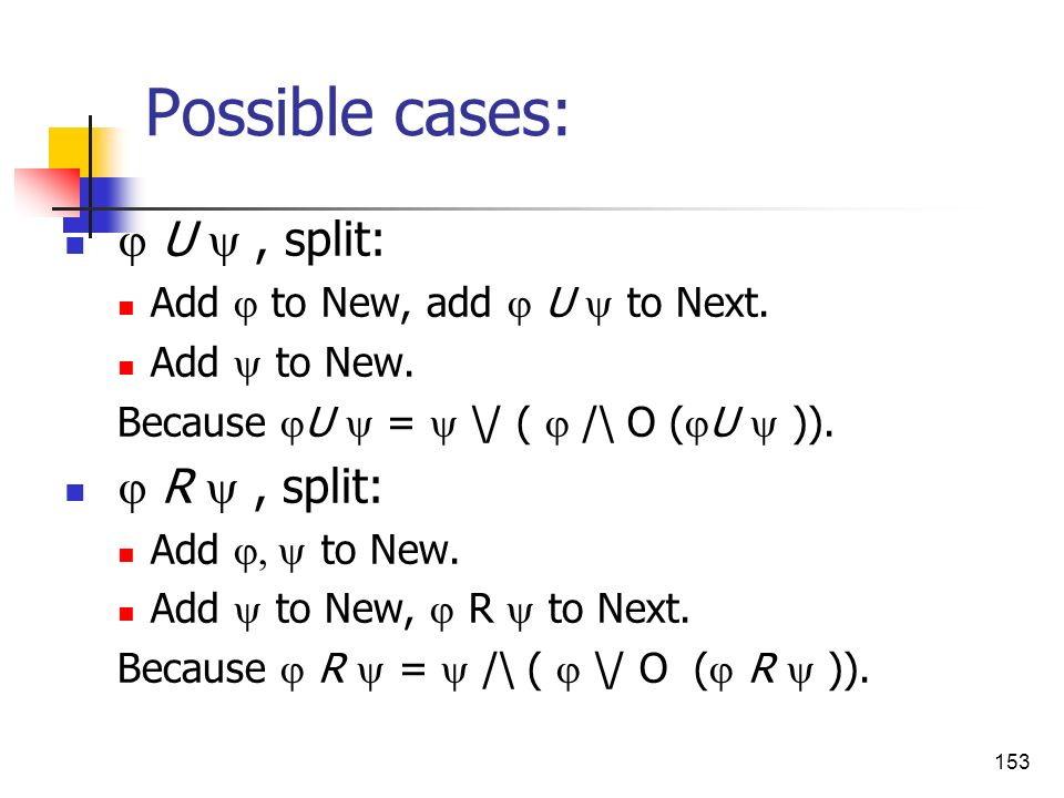 Possible cases:  U  , split:  R  , split: