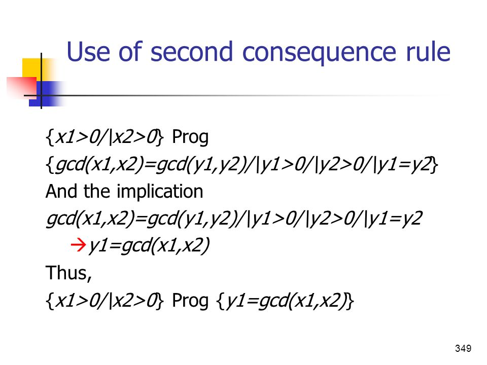 Use of second consequence rule