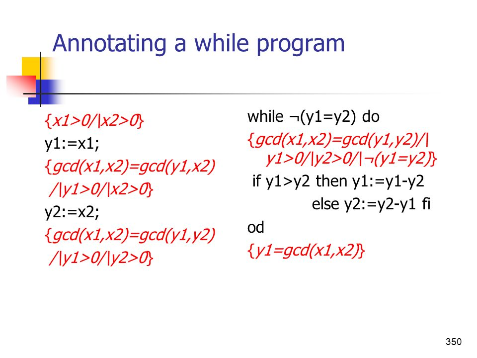 Annotating a while program