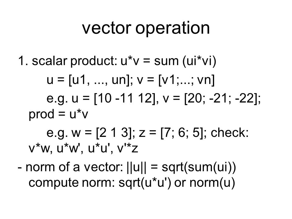 vector operation